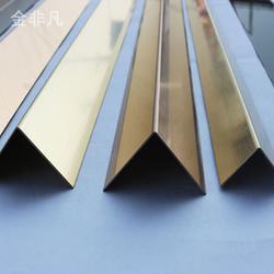 不锈钢L型装饰线条 一站式图片
