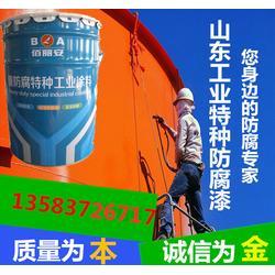 钢结构醇酸快干防锈漆底漆耐腐蚀图片