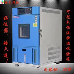 温湿度老化试验箱图片