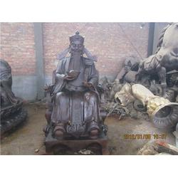 财神爷铜像公司-鼎泰雕塑(在线咨询)齐齐哈尔财神爷铜像