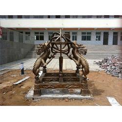 黑河浑天仪雕塑-鼎泰雕塑图片