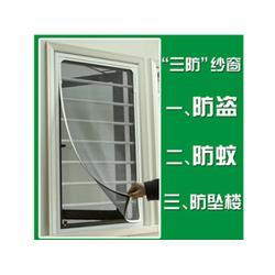 兰州金刚网纱窗哪家好 知名的安全纱窗公司