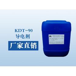 静电喷涂导电剂生产厂家-广东超值的静电喷涂导电剂品牌图片