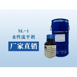KLE-46抗油剂厂家-欧晨麒化工供应良好的流平剂图片