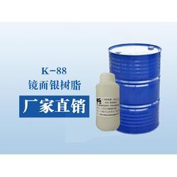 K-878固体电镀银树脂-欧晨麒化工质量好的镜面银树脂图片