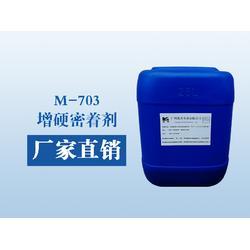 M-703增硬密著劑-好用的增硬耐磨劑歐晨麒化工品質推薦圖片