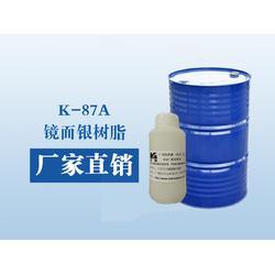 K-81鏡面銀樹脂報價-高質量的鏡面銀樹脂廠家直銷圖片