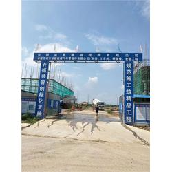 芜湖钢结构-承包钢结构工程-安徽粤港钢构(优质商家)图片