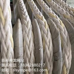 厂家直销各规格尼龙系泊缆绳图片