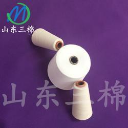紧赛纺薄荷纤维纱32支40支厂家专卖图片