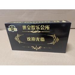 盒抽厂家-热忱推荐-专业的盒抽供应商图片