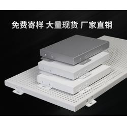 铝单板厂家,3.0mm铝单板图片