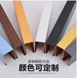 廠家供應 木紋鋁方通圖片