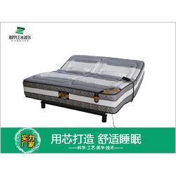 北京智能按摩床垫厂家 临沂好用的床垫 供应