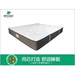 西藏定制床垫报价-想买实惠的床垫就到水波尔家居图片
