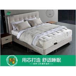 广西按摩床垫-哪里有卖品牌好的石墨烯床垫图片