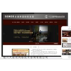 中卫全网营销推广-宁夏具有口碑的全网营销推广公司是哪家图片