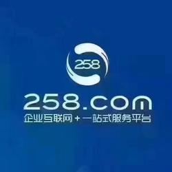 惠农网络推广公司-信誉好的银川网络推广公司推荐图片