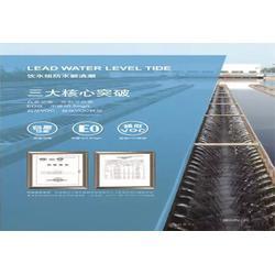 湖南防水工程施工公司-知名的防水工程施工推薦圖片