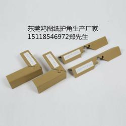 石碣纸角条 石龙纸边角 茶色纸角板 石排护角板生产工厂图片