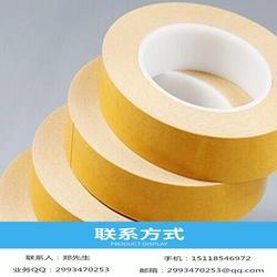 0.2mm厚PVC白色双面胶带生产厂家图片