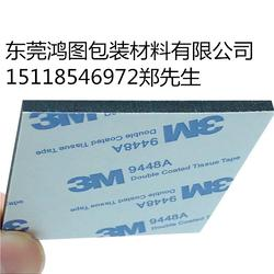 EVA垫片,黄江EVA双面胶贴生产厂家