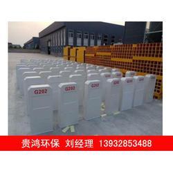 玻璃钢里程碑报价-贵鸿-专业玻璃钢里程碑供应商图片