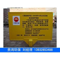 玻璃钢警示牌厂家-高质量的玻璃钢警示牌供应图片