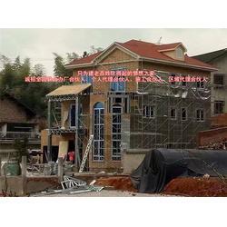 轻钢新型建筑-轻钢建筑-五好之家别墅(查看)图片