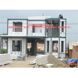 轻钢结构的房子 五好之家轻钢结构房施工轻钢建筑