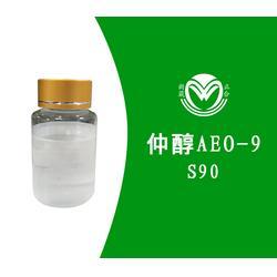 水包油型乳化剂活性剂仲醇AEO-9图片