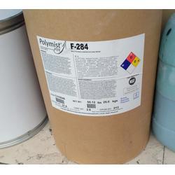 供应尼龙PA树脂料改性用聚四氟乙烯耐磨剂