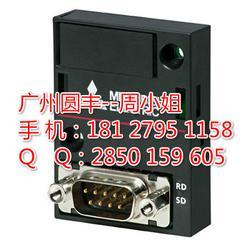 FX5-485-BD 三菱PLC RS-485通信功能扩展板 FX5-485-BD好图片