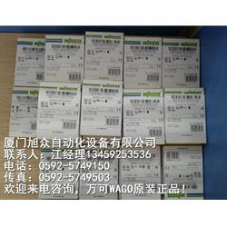 750-1504 萬可WAGO模塊特價現貨圖片