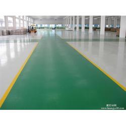 四川耐磨地坪漆施工-奧雷地坪優質工程-彩色耐磨地坪漆施工