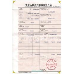 广西可信的焦炭出口许可证 可靠的焦炭出口许可证办理就在铁顺通公司