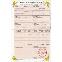 山西便捷的焦炭出口许可证-铁顺通公司-优良的焦炭出口许可证办理公司图片