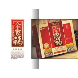 包装盒定制-有信誉度的包装盒定制厂家在郑州图片