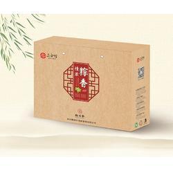 包装盒定制厂家-河南品牌-包装盒定制厂家图片