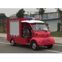 2座电动消防车,微型电动消防车,四轮微型消防车图片
