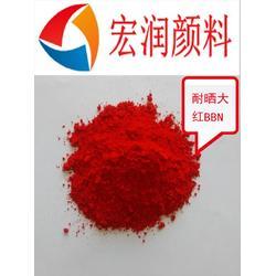耐晒大红BBN 颜料红48:1 黄光大红颜料图片