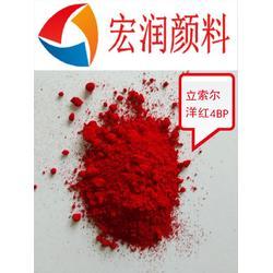 耐晒艳红4BP耐高温 耐迁移 塑料颜料