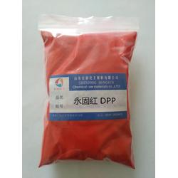 永固红DPP-DP20图片