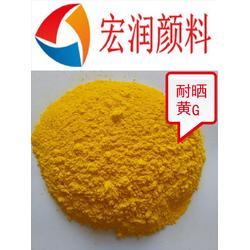 耐晒黄G汉沙黄G颜料黄1户外涂料色浆有机颜料图片