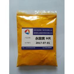 永固黄HR C.I.P.Y.83 红光颜料图片