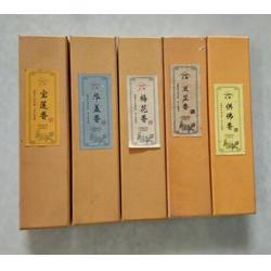 浙江天然香-邯鄲不錯的天然香供應商