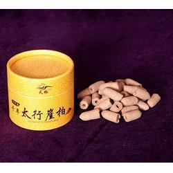 杭州崖柏香-哪里有卖优惠的崖柏香
