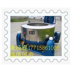 35公斤工业小型离心脱水机图片