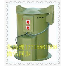 70公斤铁屑脱油机图片