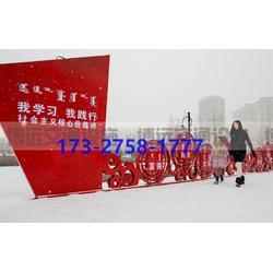 专业生产设计社会主义核心价值观公益广告牌 法制宣传牌 公园标识牌图片
